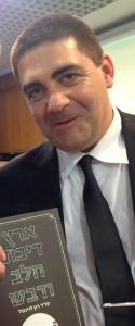 """עו""""ד רון לוינטל: פרסמתי את ספר הביכורים שלי וההצלחה צמחה"""